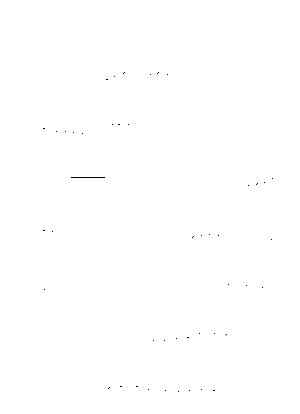 Mw 1106tp