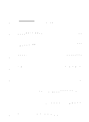 Mw 1107