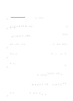 Mw 1107ez