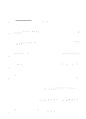 Mw 1107fl