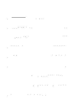 Mw 1107tpez