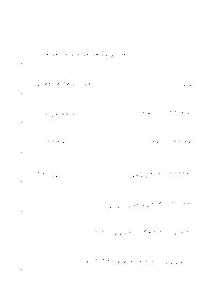 Mw 1108