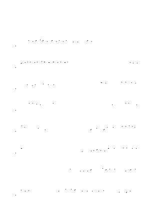 Mw 1108ez