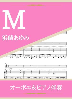 Mayu02