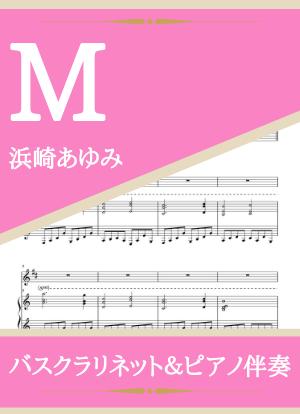 Mayu05