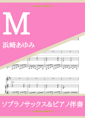 Mayu06