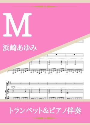 Mayu10