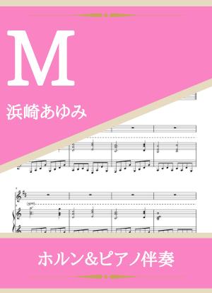 Mayu11