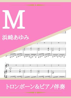 Mayu12