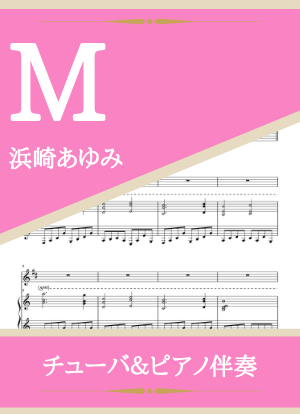 Mayu14