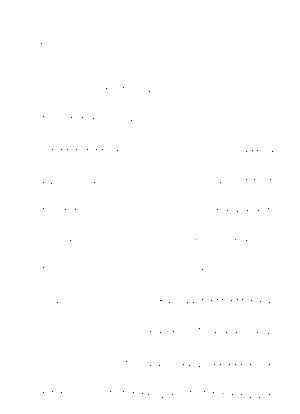 Mel0012