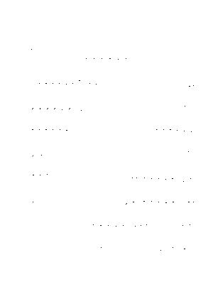 Mel0043