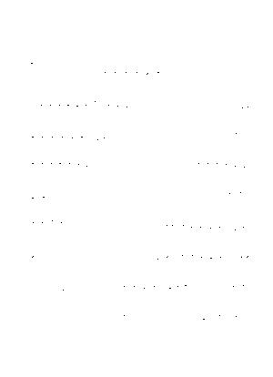 Mel0045