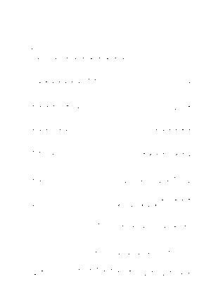 Mel0048