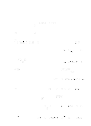 Mel0052