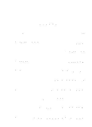 Mel0053