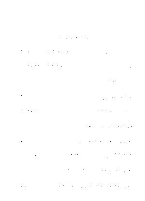Mel0054
