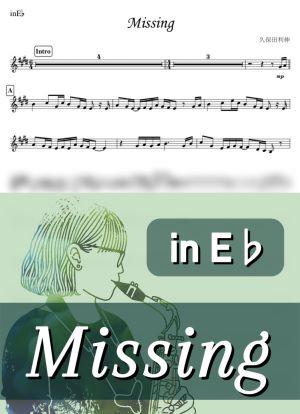 Missing2599