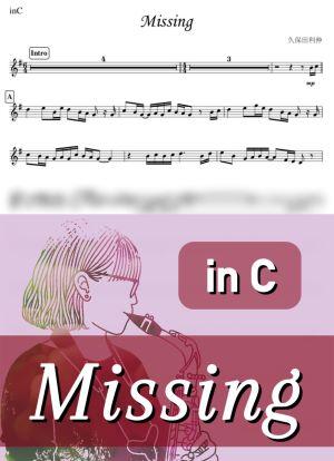 Missingc2599