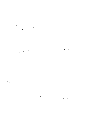 Mokurennonamida