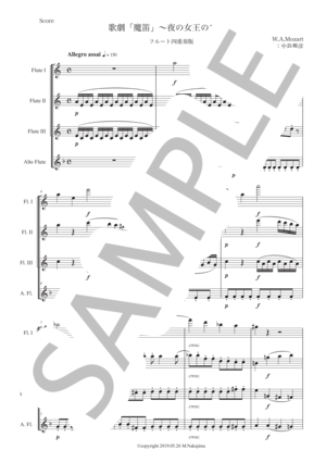 Mozart 0004