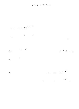 Ms 0003