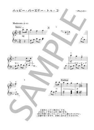 Musiccompany 002