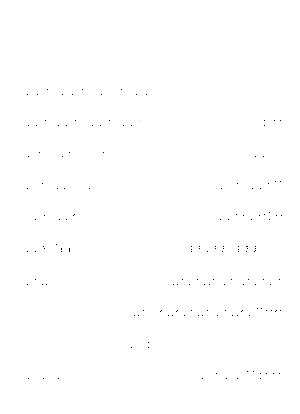 N00053093