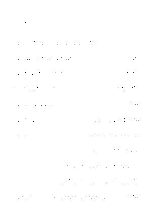 N008c20191230