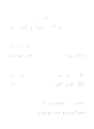N014c20200119