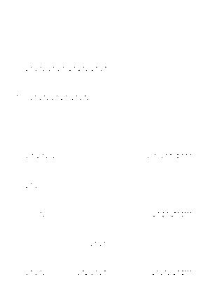 N015c20200121