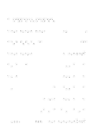 N023c20200516