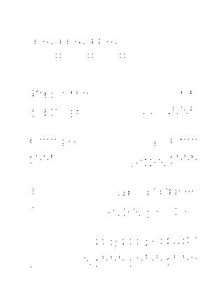Ngz001