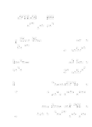 Ngz002