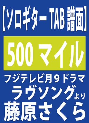 Njtab 00056