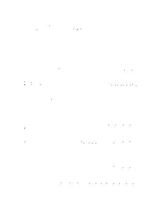 Ntj2020016