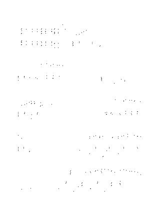 Ntj2020019