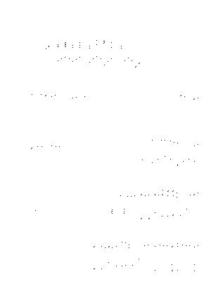 Ntj2020020