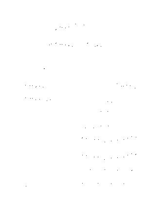 Ntj2020028