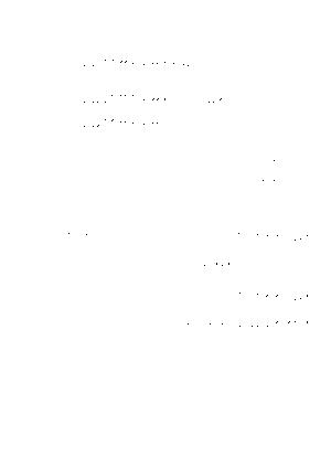 Ntj2020030