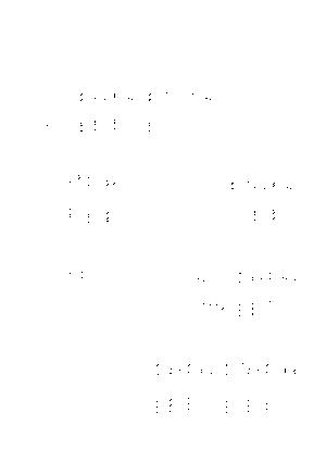 Nuj 000001