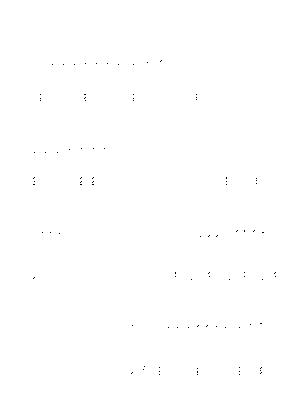 Nzm0004