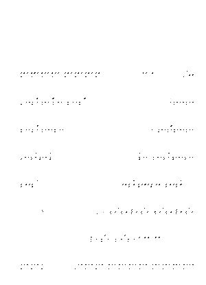Nat3332
