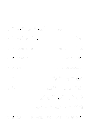 Ne3331