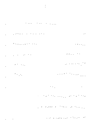 Nu272604