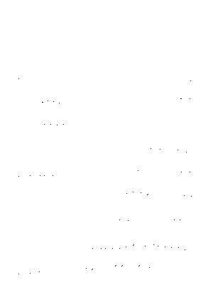 Nu272606