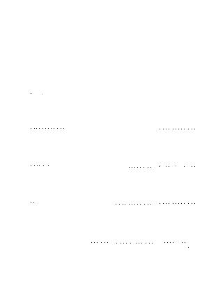 Oga b00002