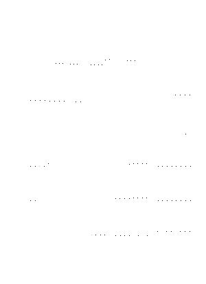 Oga b00012