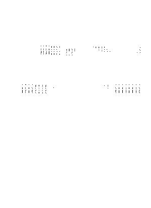 Oga g00012