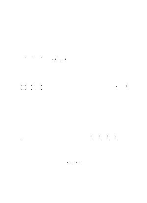 Oga g00051b